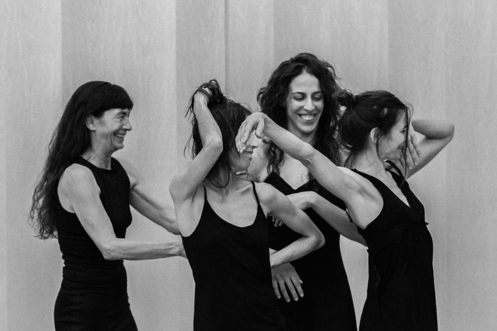 Ensayos de Sin pena y sin gloria. 25 años de Provisional Danza